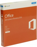 Microsoft Office 2016 для дома и бизнеса (Home and Business 2016)