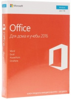 Microsoft Office 2016 для дома и учебы (Home and Student 2016)